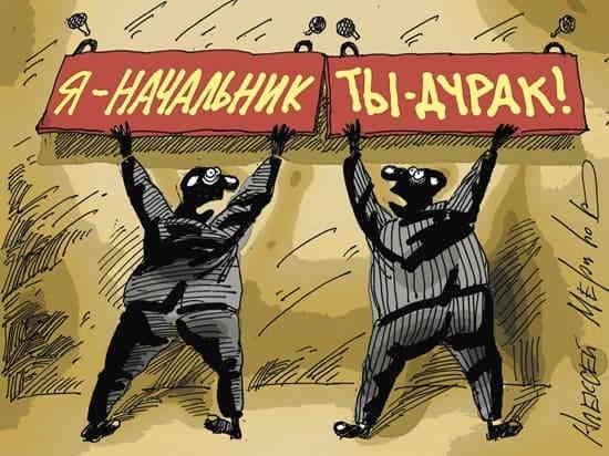 vo_vladimire_i_khabarovske_proizoshla_revolyuciya_marionetok
